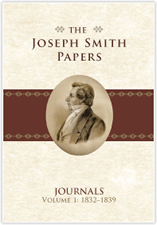 The Joseph Smith Papers, Volume 1