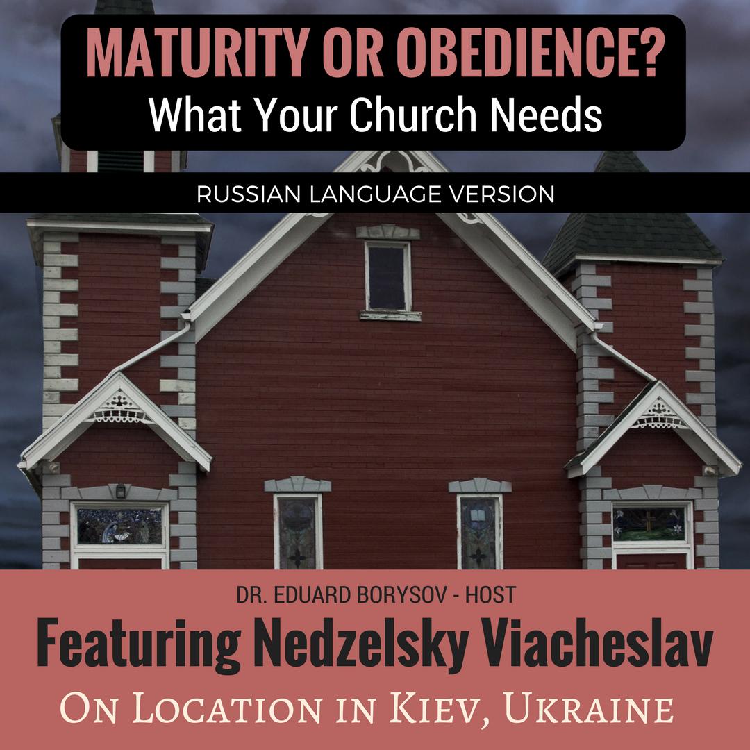 Dr. Eduard Borysov interviews Nedzelsky Viacheslav