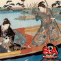 Artwork for EP157 Travel and Tourism in Premodern Japan P1