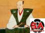 Artwork for EP22 Intro to Japanese History P13 - Sengoku Daimyo Who's Who