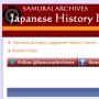 Artwork for The New Samurai Archives Japanese History Forum