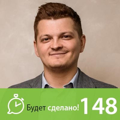 БС148 Илья Мартынов: Предназначение мозга