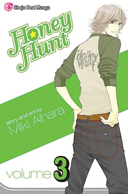 Manga Review: Honey Hunt Volume 3