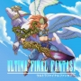 Artwork for 2018 Ultima Final Fantasy Podcast Awards