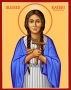 Artwork for St. Kateri's Canonization- Archdiocesan Pilgrimage to Rome
