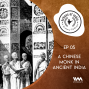 Artwork for S02 E05: A Chinese Monk in Ancient India