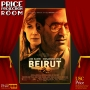 Artwork for Beirut (dir. Brad Anderson)