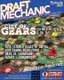 Artwork for #91: City of Gears review & on tap, Azul: Stained Glass of Sintra, Songbirds, Gizmos