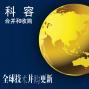 Artwork for 2013 年第三季度技术并购报告。