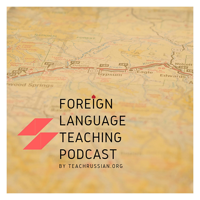 Foreign Language Pedagogy Podcast show art
