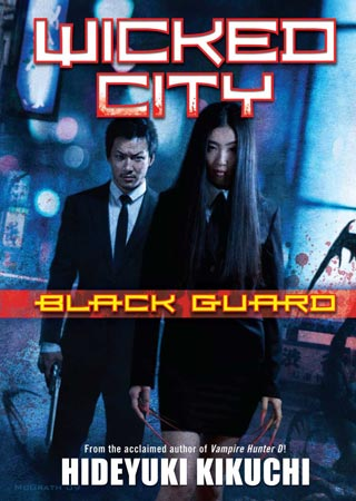 Wicked City Novel Published