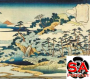 Artwork for EP32 A Discussion of Hokusai's Eight Views of Okinawa