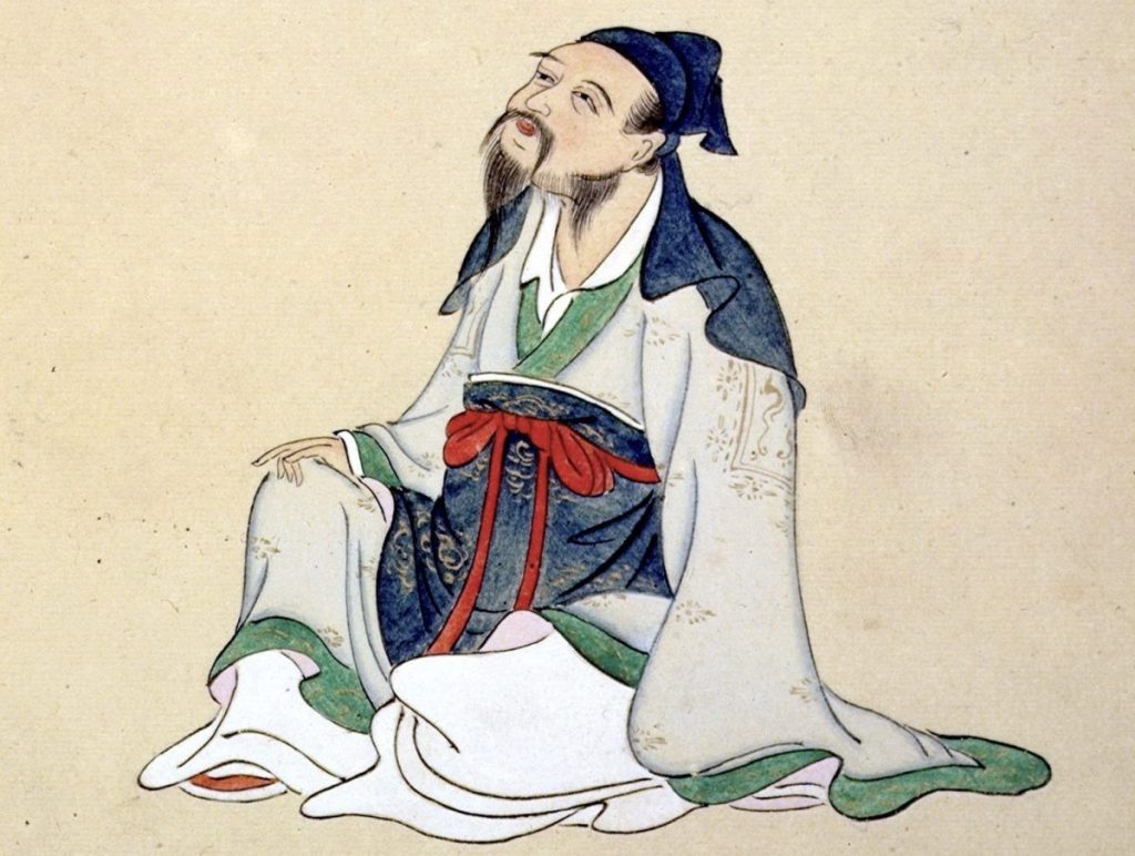 CHP-221-The History of Tang Poetry Part 4