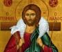 Artwork for FBP 547 - Listen To The Good Shepherd