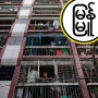 Artwork for Legacies & Developments in Yangon Property