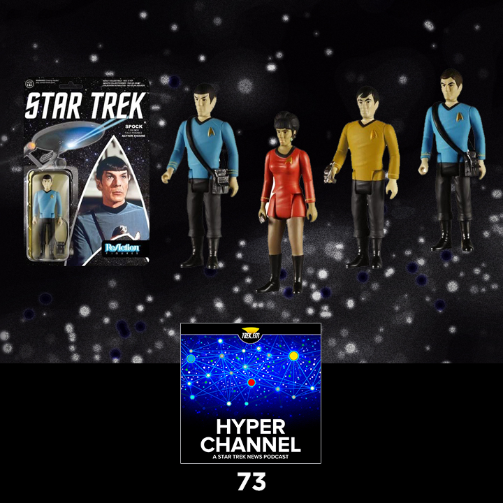 Hyperchannel 73: A Piece of the Action… Figure