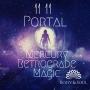 Artwork for 11 11 Portal: Mercury Retrograde Magic