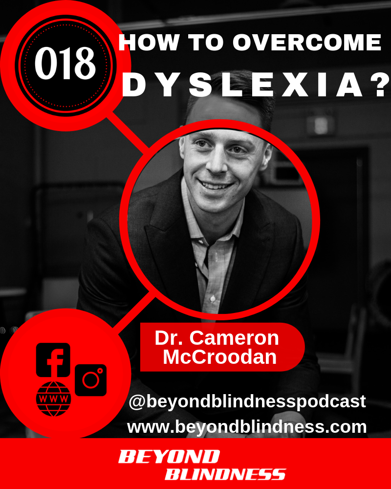 018 interview with Dr. Cameron McCrodan