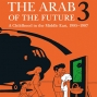 Artwork for Euro Comics: Review of The Arab of the Future, Books 1-3