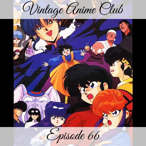 vintage anime club podcast episode 66 the prince s bride ranma 1