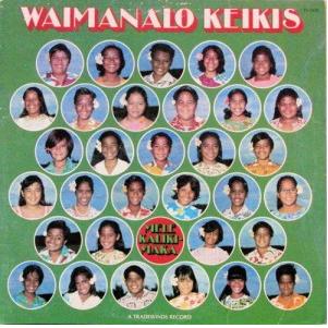 #19 - Waimanalo Keikis - Mele Kalikimaka