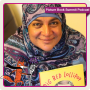 Artwork for 015 - Rukhsana Khan - Picture Book Summit Podcast