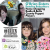 The OBrien Sisters: Babysitters Dateline show art