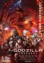 Artwork for BONUS! Godzilla: City on the Edge of Battle (2018) First Impressions