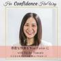 Artwork for 027: 得意な珠算をwow factorに with Reiko Tamura  ビジネス&アメリカ起業コンサルタント