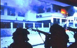 MN. 21.12.1989. US Invades Panama