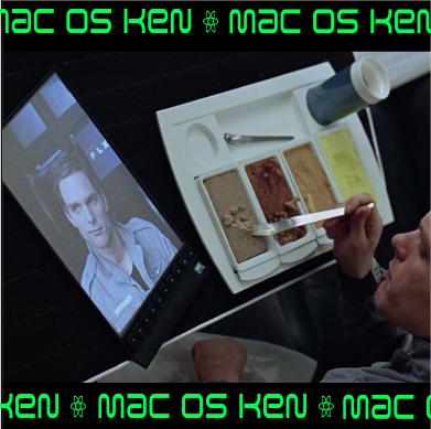 Mac OS Ken: 08.24.2011