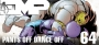 Artwork for EMP Episode 64: Pants Off Dance Off